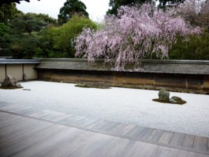 japanese 20160719a